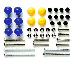 타미야,15361,TAMIYA, Underside Stabilizing Head Set